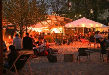 Centralpark: Infos, Preise & Öffnungszeiten